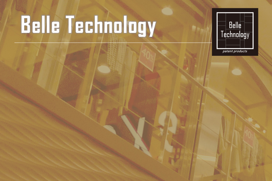 Belle Technology